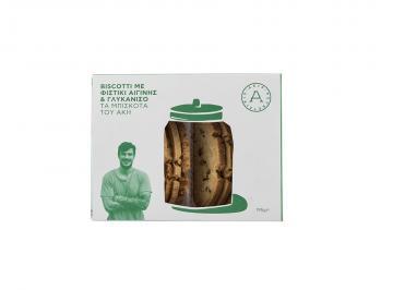 Biscotti με Φιστίκι Αιγίνης και Γλυκάνισο-Τα μπισκότα του Άκη