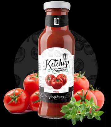 Ketchup (κέτσαπ)