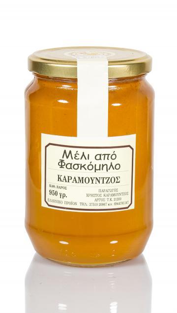 Μέλι απο φασκόμηλο