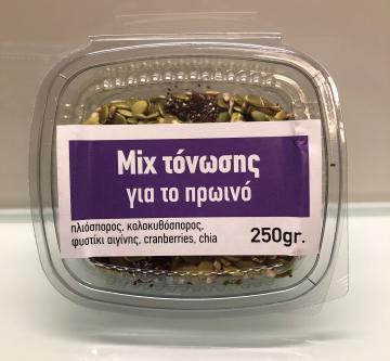 MIX τόνωσης για το πρωινό