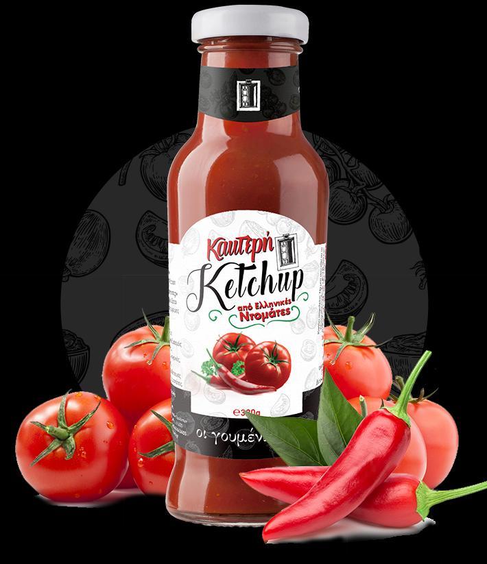 Καυτερή ketchup (κέτσαπ)
