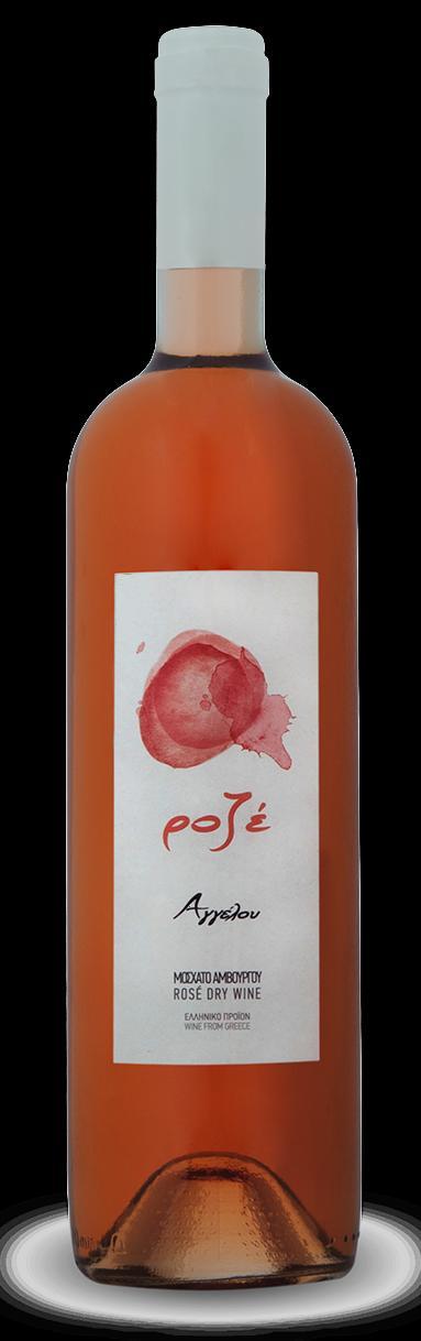 Κρασί ροζέ Αγγέλου