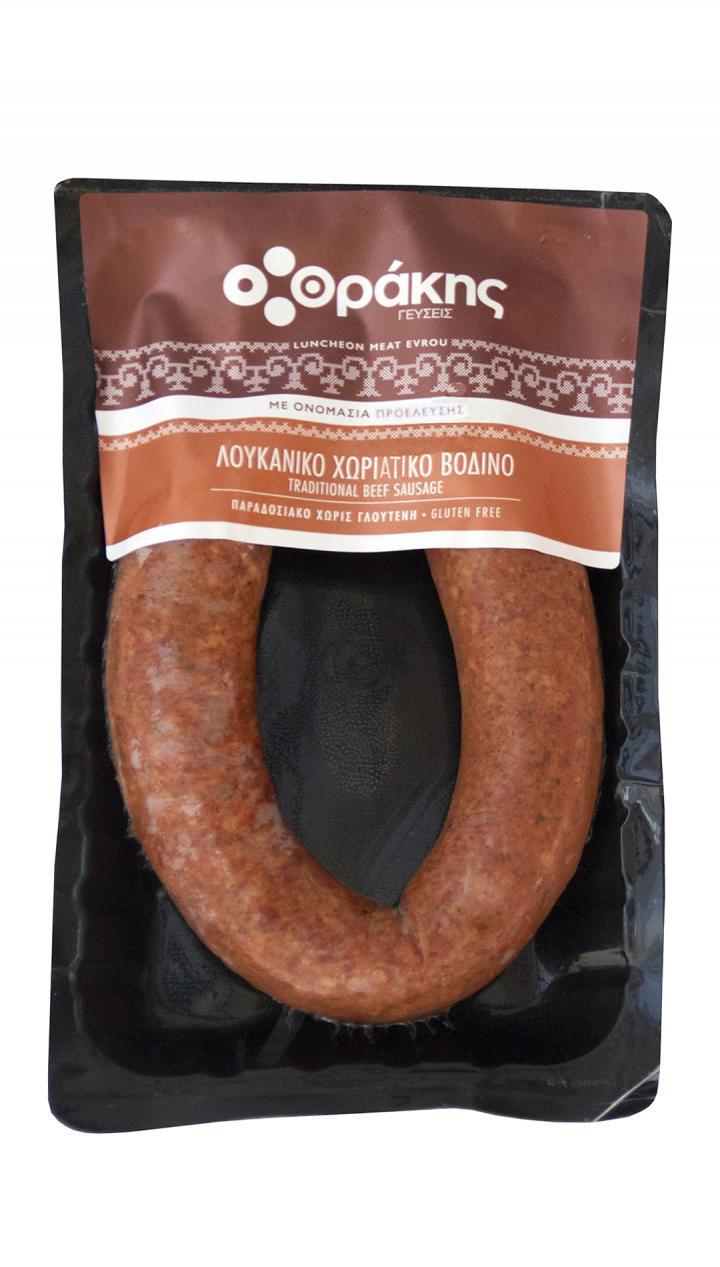 Λουκάνικο χωριάτικο βοδινό Θράκης