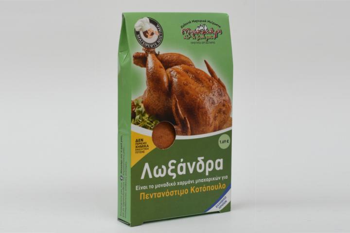 Μείγμα μπαχαρικών για κοτόπουλο