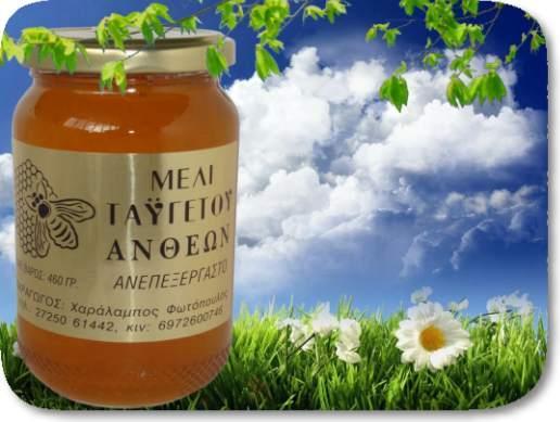 Μέλι ανθέων Ταϋγέτου