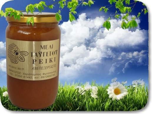 Μέλι ρείκι Ταϋγέτου