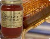 Μέλι θυμαρίσιο Ταϋγέτου